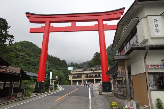 画像: 榛名神社公式サイト | 榛名神社へようこそ