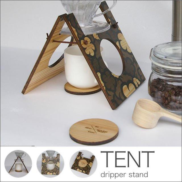 画像2: 【コーヒー好き必見】キャンプでハンドドリップ! 筆者おすすめのコーヒー器具を紹介