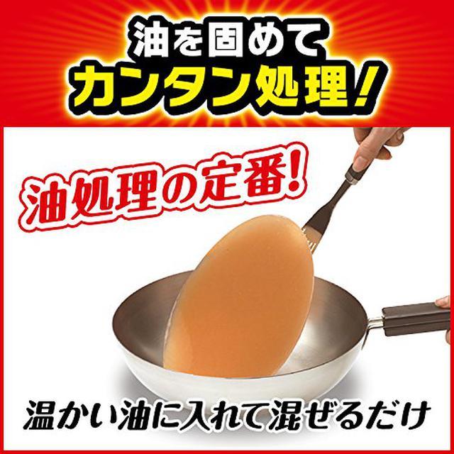 画像1: 【おすすめキャンプ飯】冬にぴったり! おいしい串揚げの作り方と油処理のコツを紹介