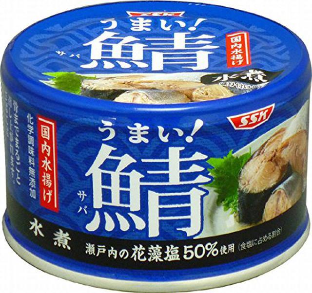 画像1: 【サバ缶レシピ】スープや煮物など、キャベツ・大根・玉ねぎで簡単おいしいレシピ4選