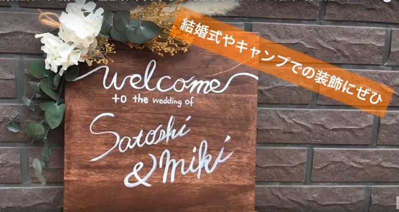 画像9: 筆者撮影 hamada-ayano.com