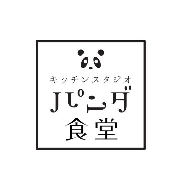 画像1: 【お餅消費レシピ】正月に余ったお餅がおいしいおやつに! 簡単活用レシピをご紹介!