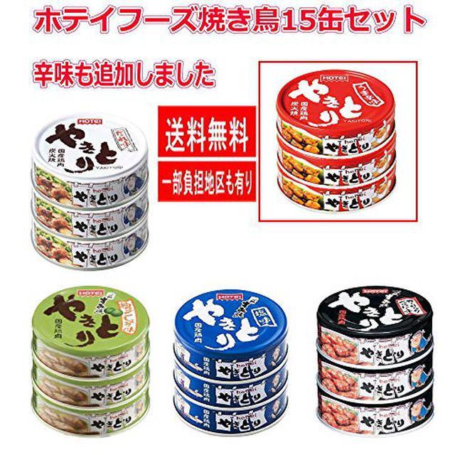 画像1: 【簡単おつまみレシピ】焼き鳥缶やサバ缶を使った唐揚げを紹介! 味付ランキングも!
