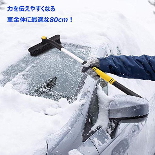 画像2: 雪中キャンプの必須アイテム4つを紹介! 万全の装備で冬の幻想的な景色を楽しもう