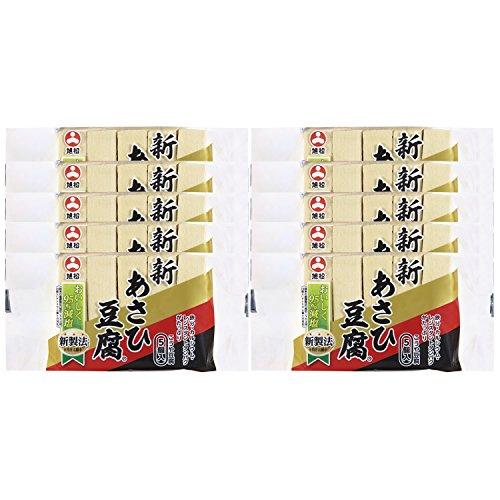 画像2: 【楽々レシピ】ロバート馬場ちゃん流・超簡単高野豆腐のヘルシーハンバーグをご紹介!