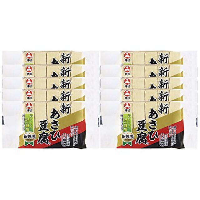 画像2: 【ロバート馬場ちゃんの楽楽ごはん】高野豆腐のヘルシーハンバーグのレシピ