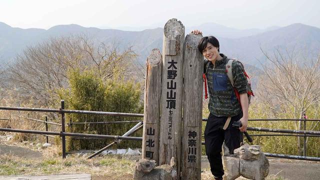 画像: 【番組ロケ】神奈川県・大野山に登る! 登山初心者の声優・土屋神葉が挑む『頂上めし』 - ハピキャン(HAPPY CAMPER)