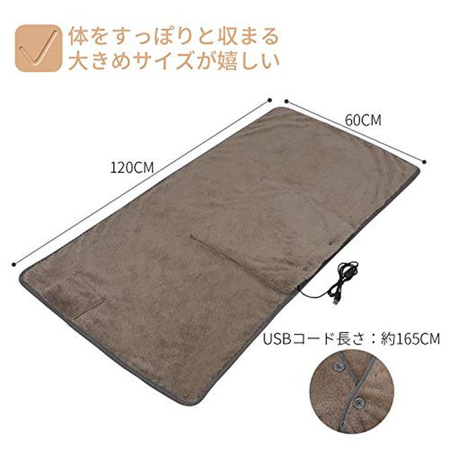 画像4: モバイルバッテリー・ポータブル電源で使える電気毛布4選! 冬キャンプにおすすめ!