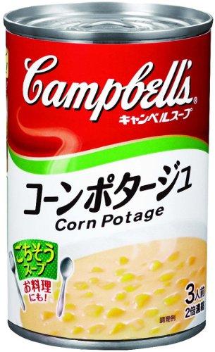 画像2: 【アレンジ簡単】クラムチャウダーなどおすすめキャンベルスープ3選&ドリアのレシピ