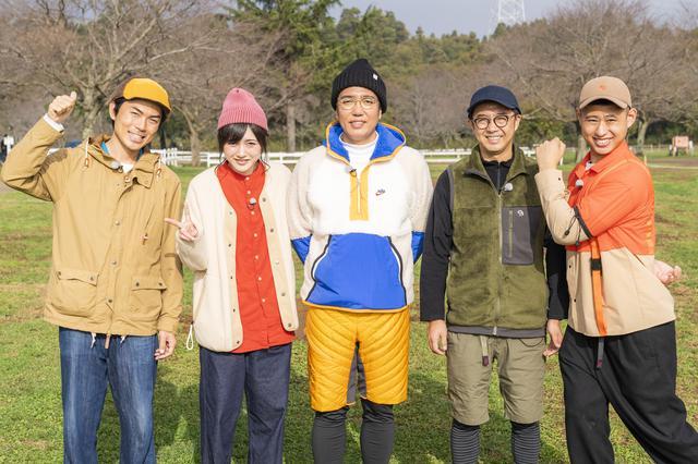 画像: テレビ番組「おぎやはぎのハピキャン」より Photographer 吉田 達史