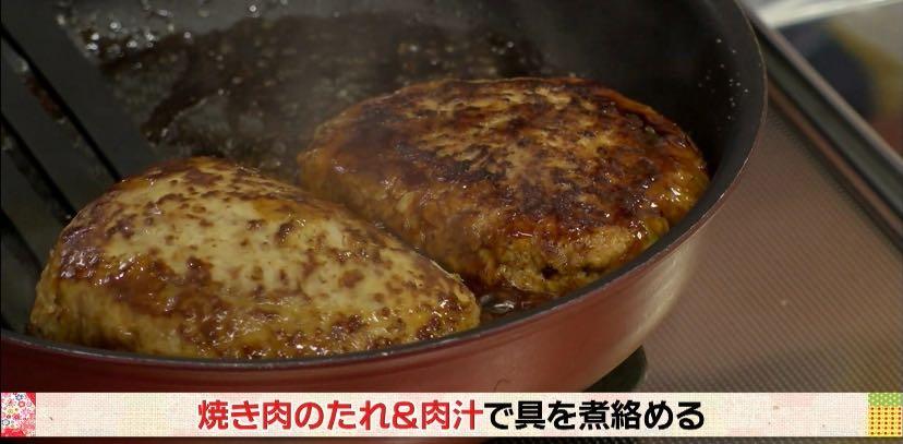 画像10: 楽楽ごはん放送より