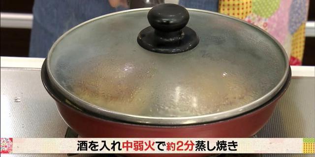 画像9: 楽楽ごはん放送より