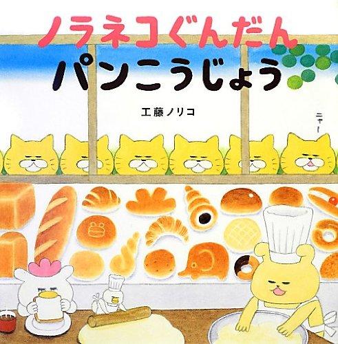 画像5: 【ママライター推薦】おすすめキャンプ絵本7選をご紹介! 子供と読んで楽しもう!