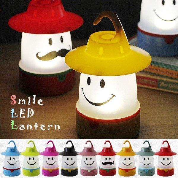 画像2: キャンプ用の照明はスマイルLEDランタン! 安くて可愛いデザインで子供におすすめ