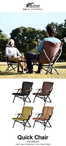 画像2: 寒い冬の日は「部屋キャンプ」しよう テントを張り、ギアを使ってお家でキャンプ気分