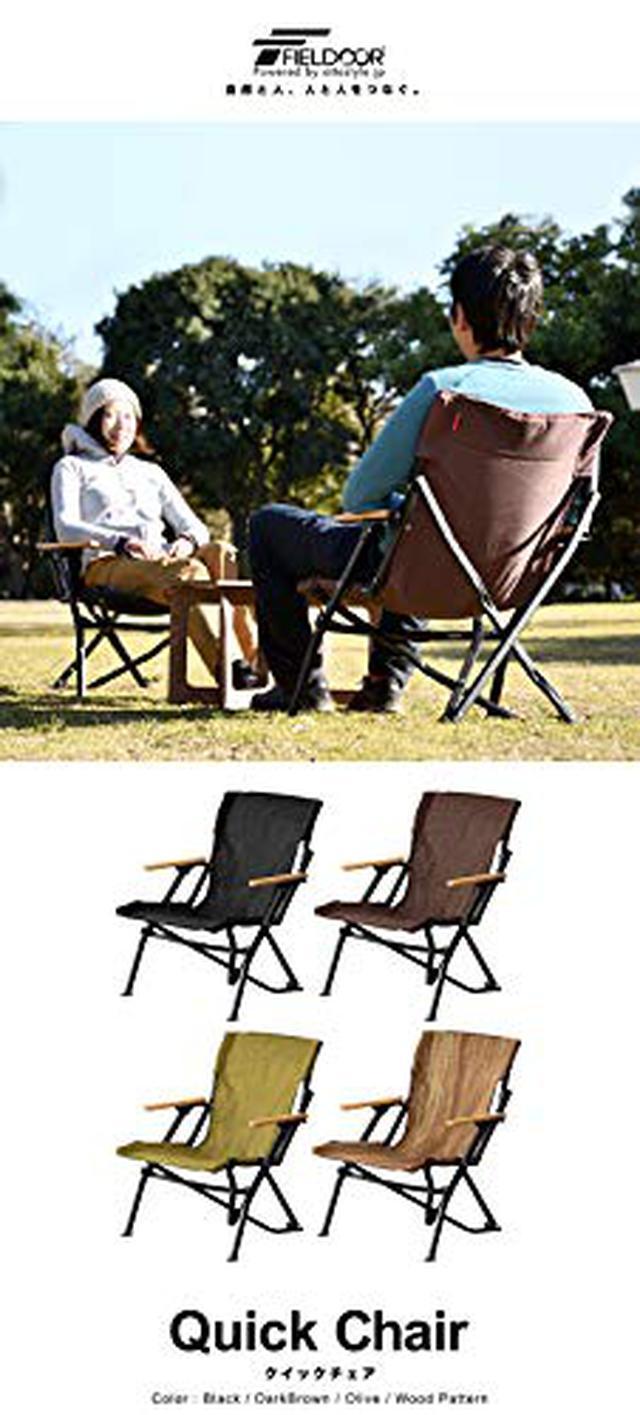 画像2: 寒い冬はおうちで「部屋キャンプ」してみよう!家でも手軽にキャンプ気分を味わう方法を紹介