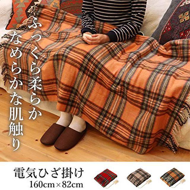画像4: 【電気毛布】ニトリ・山善・アイリスオーヤマなどのおすすめ7選 冬キャンプを快適に