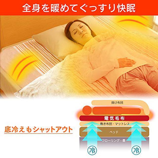 画像3: 【電気毛布】ニトリ・山善・アイリスオーヤマなどのおすすめ7選 冬キャンプを快適に
