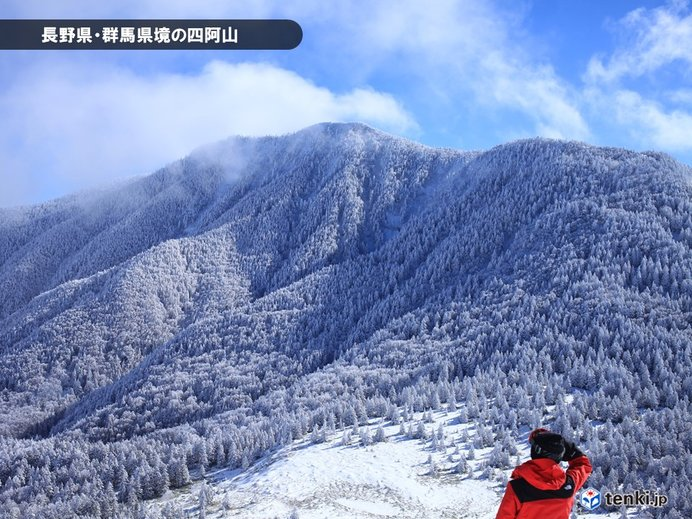 画像2: これから冬山登山に挑戦する方へ!安全に楽しむための天気のポイントを解説