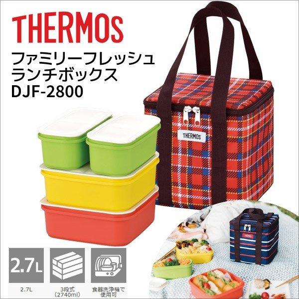 画像4: サーモスの保温弁当箱&ランチボックスおすすめ4選 春のピクニックやアウトドアに!