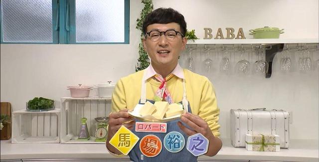 画像: 【ロバート馬場ちゃんの楽楽ごはん】高野豆腐のヘルシーハンバーグのレシピ - ハピキャン(HAPPY CAMPER)
