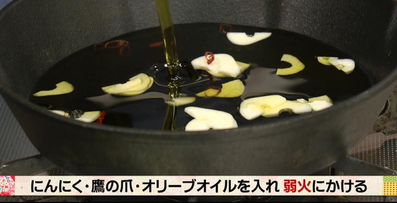 画像6: 楽楽ごはん放送より