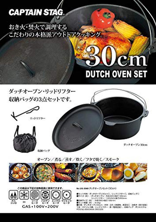 画像2: 【レシピ公開】寒い冬にぴったり! キャンプ鍋料理5選&おすすめアイテムをご紹介!