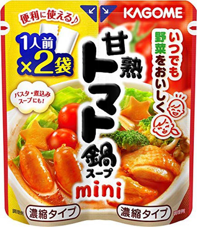画像1: 【レシピ公開】ソロキャンプでおすすめ簡単トマト鍋 シメはチーズやパスタでアレンジ