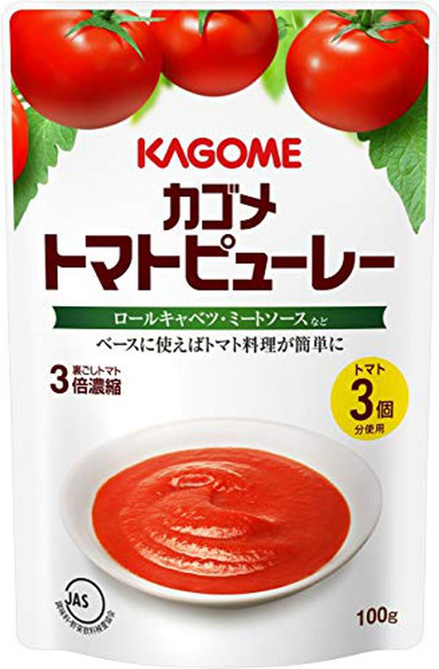 画像4: 【レシピ公開】ソロキャンプでおすすめ簡単トマト鍋 シメはチーズやパスタでアレンジ