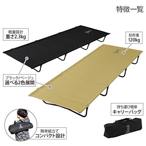 画像5: 【コット】キャンプの寝心地を変える! コットのメリットを徹底解説!