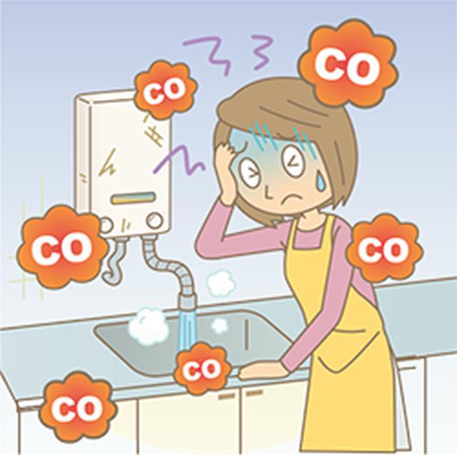 画像: 一酸化炭素(CO)中毒に注意!(一般社団法人 日本ガス石油機器工業会)