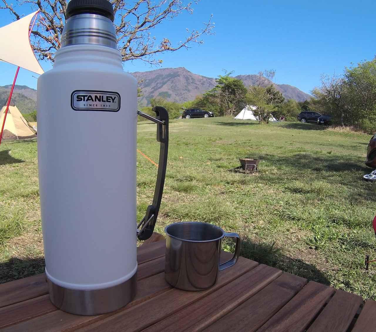 画像: 【キャンパーに人気】スタンレーのキャンプ・アウトドアにおすすめの水筒などをご紹介 - ハピキャン(HAPPY CAMPER)