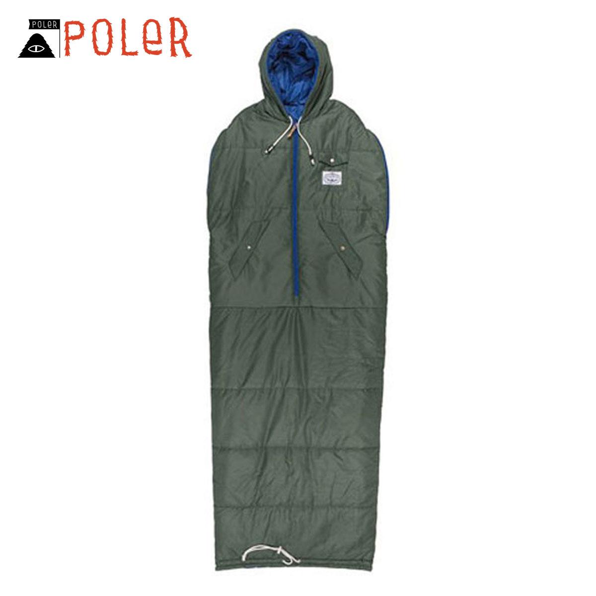 画像2: おすすめ充電式カイロや寝袋などのグッズを紹介! 冬のキャンプは防寒対策を万全に!