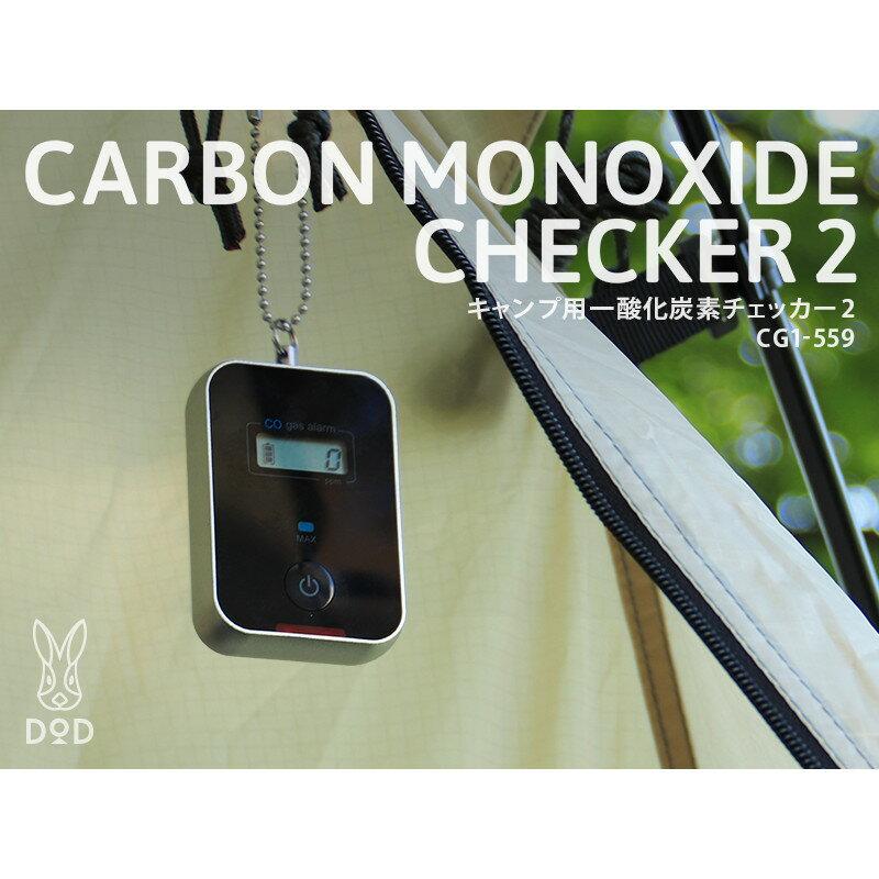 画像8: 【冬キャンプ】石油ストーブ導入の危険性&対策 手軽にできる防寒対策もご紹介!