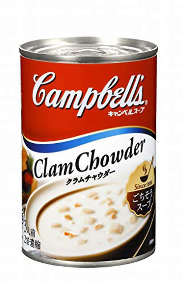 画像1: 【簡単レシピ】キャンプに最適なキャンベルのスープ缶 作り方やおすすめ缶詰もご紹介