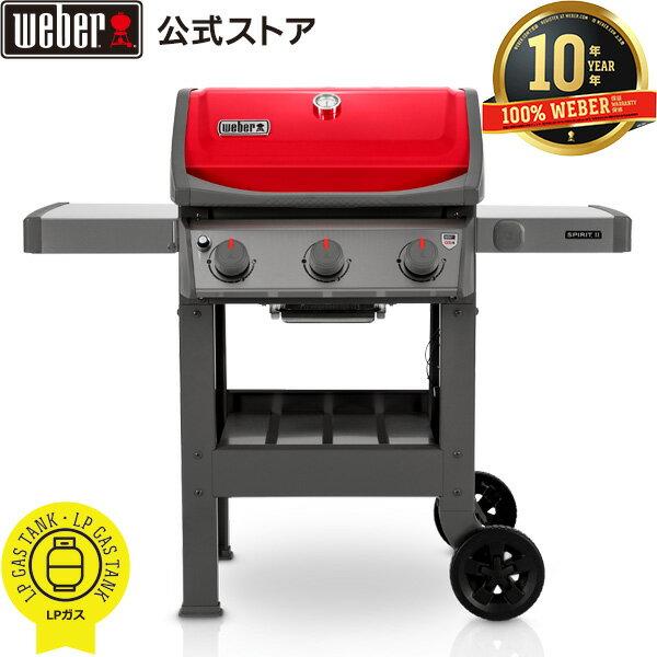 画像1: 【BBQ研究家直伝!】バーベキューで塊肉・ブロック肉を美味しくする焼き方〜前編〜