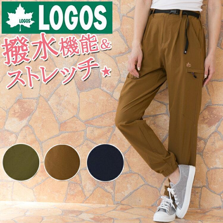 画像7: 【女性キャンパー必見】普段使いできるアウトドアファッション おすすめブランド3選
