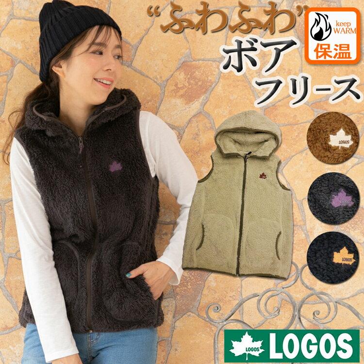 画像6: 【女性キャンパー必見】普段使いできるアウトドアファッション おすすめブランド3選