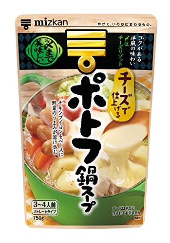 画像1: 【ポトフのレシピ】キャンプでもポトフが楽しめる! 春野菜たっぷりのキャンプ飯! ポトフ・スープパスタの作り方を紹介