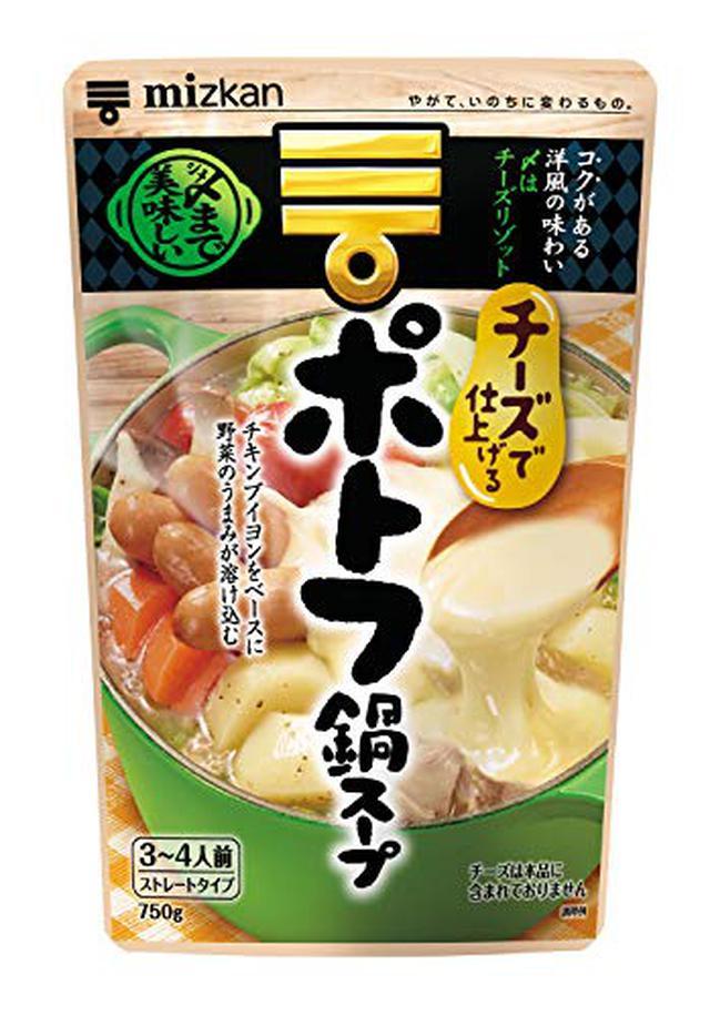 画像1: 【レシピ公開】春野菜たっぷり!美味しいポトフの作り方 シメはスープパスタを楽しもう