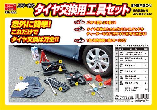 画像9: 車に常備したい安全グッズ8選 発炎筒や三角板、携帯充電器などあると便利な物も紹介
