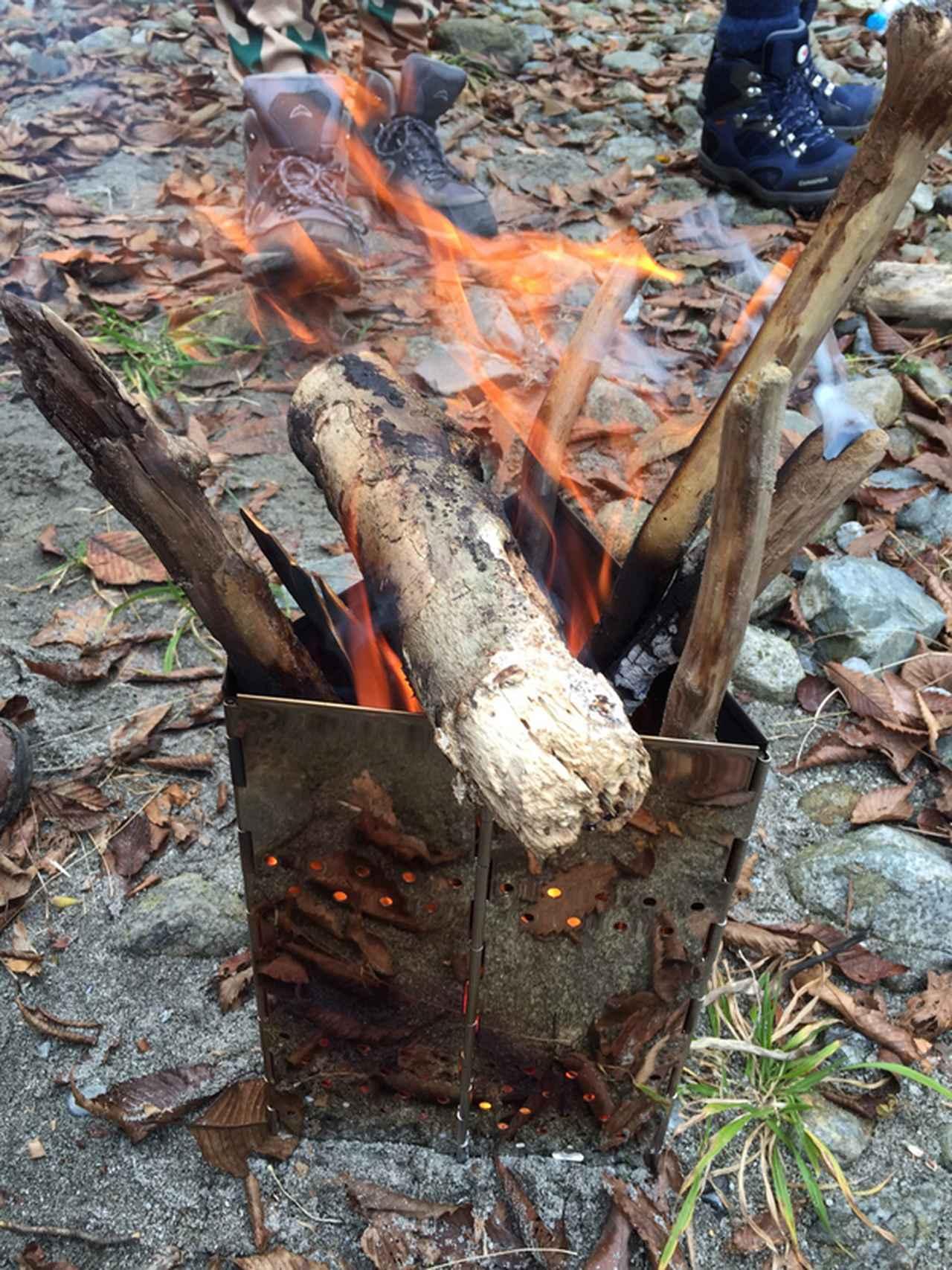 画像1: 【チャコスタ自作】火起こし器を自作してみた! 折りたたみ可能やソロキャンプ用のものも!