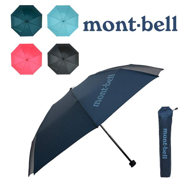 画像1: 【モンベル・スノーピーク】アウトドアブランドの折り畳み傘は丈夫で軽量・高性能!?