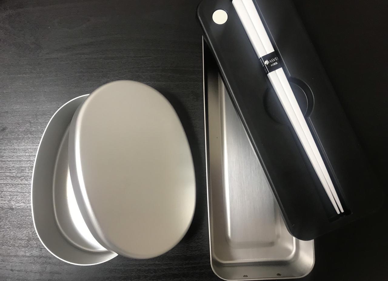 画像: 筆者撮影 アルミ製(左)とステンレス製(右)の弁当箱
