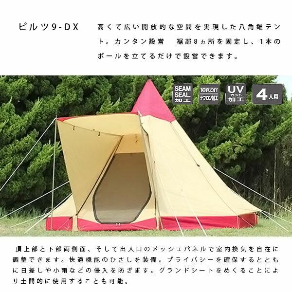 画像1: 【雪中キャンプ】おすすめのテント・ストーブ・寝袋を紹介 防寒対策はしっかりしよう
