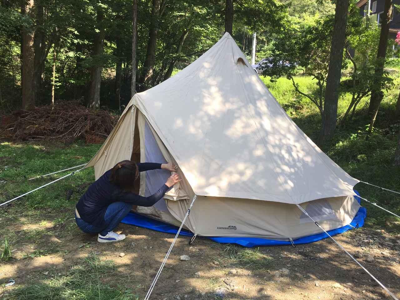画像: 【女子1人で設営】キャンバスキャンプ製「コットンテント」シブレー400を設営! - ハピキャン(HAPPY CAMPER)