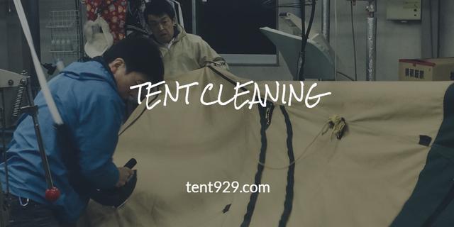 画像: テントクリーニング.com