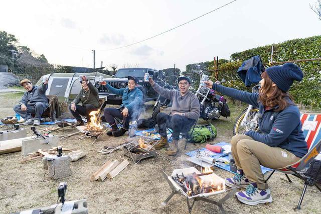 画像: 【おぎやはぎのハピキャン】愛知県南知多町でキャンプ(後編) 焚き火や地元の食材を使った料理を楽しみます! - ハピキャン(HAPPY CAMPER)