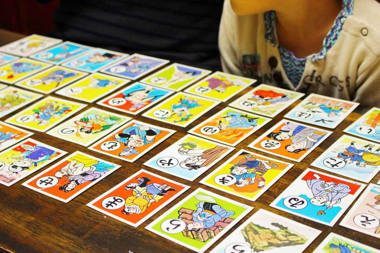 画像: 【おすすめキャンプdeゲーム②】ツッコミかるた 大人数でボケてツッコんで盛り上がるカードゲーム!