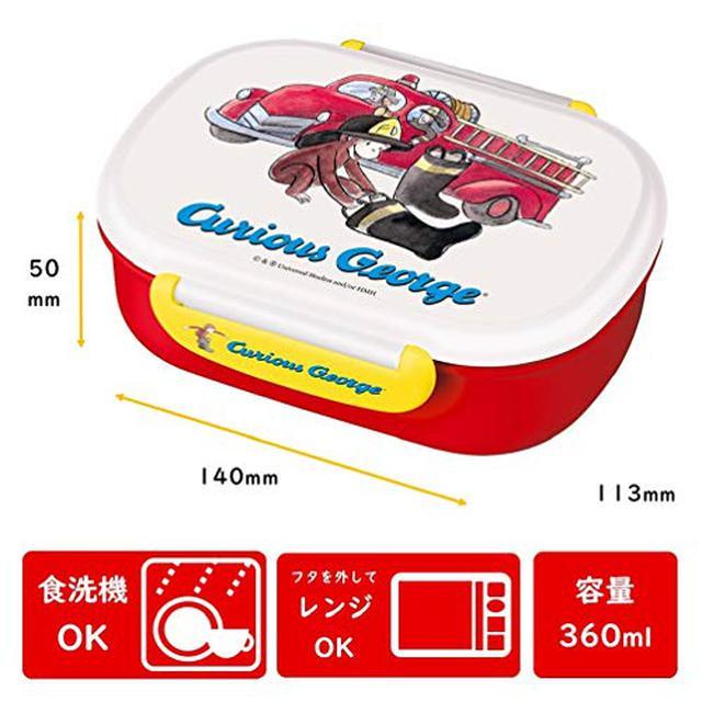 画像3: 【入園準備】弁当箱の選び方!アルミとステンレスの違いとは?ピクニックにもおすすめ